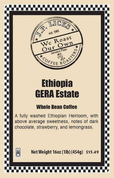 Ethiopia GERA Estate